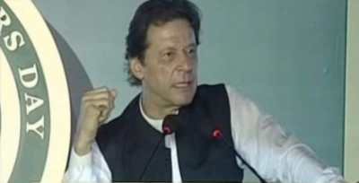 وزیر اعظم عمران خان نے راولپنڈی،میانوالی ریل کا افتتاح کر دیا