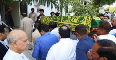 بیگم کلثوم نواز کی نماز جنازہ ادا کردی گئی