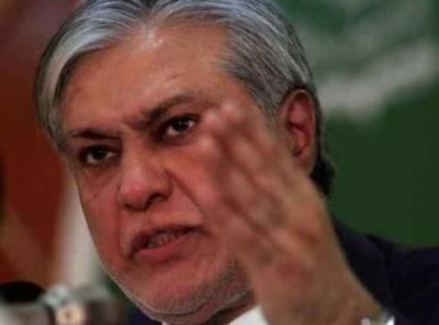 برطانیہ نے سابق وزیر خزانہ اسحاق ڈار کو پاکستان ڈی پورٹ کرنے کی درخواست مسترد کر دی