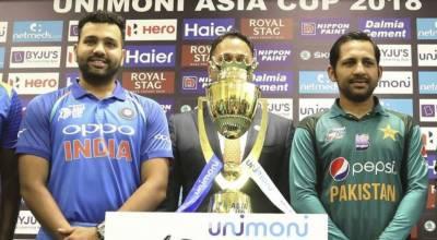 پاکستان اور بھارت کے درمیان ایشیا کپ کرکٹ ٹورنامنٹ کا اہم میچ کل کھیلا جائیگا۔