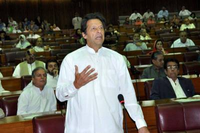 Prime Minister Imran Khan Speech in National Assembly
