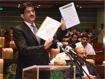 Sindh cuts development budget by Rs24b