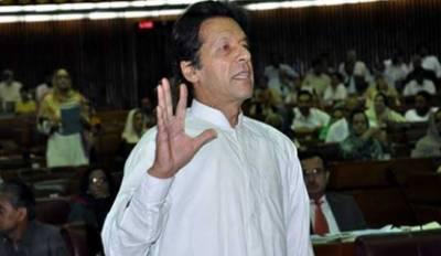 پاکستان میں پیدا ہونے والوں کا ہم فیصلہ نہیں کریں گے تو کون کرے گا: وزیر اعظم