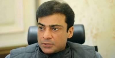 حمزہ شہباز نے حکومت سے گیس کی قیمتوں میں اضافے کو فوری واپس لینے کا مطالبہ کردیا