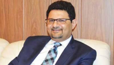سابق وزیر خزانہ مفتاح اسماعیل نے ضمنی بجٹ کو آئی ایم ایف بجٹ قرار دیدیا