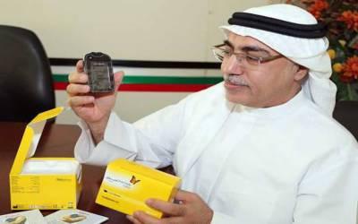 سعودی عرب: شوگر چیک کرنے والے آلات کی مفت تقسیم کا اعلان