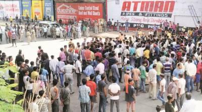 بھارت میں مسلمان نوجوان کی ہلاکت، 4 پولیس اہلکار معطّل