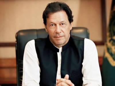 وزیراعظم عمران خان ڈیم فنڈ میں تعاون پر اہل کراچی کے مشکور