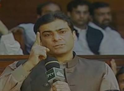 اپوزیشن لیڈر پنجاب اسمبلی حمزہ شہباز نے حکومت سے گیس کی قیمتوں میں اضافے کو فوری واپس لینے کا مطالبہ کردیا