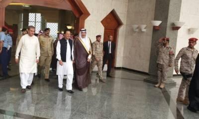 وزیراعظم عمران خان سعودی عرب کے دو روزہ سرکاری دورے پرمدینہ منورہ پہنچ گئے