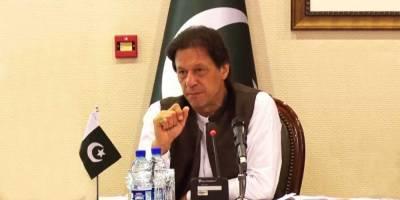 وزیراعظم آج لاہور پہنچیں گے، نئے بلدیاتی نظام پر بریفنگ لیں گے