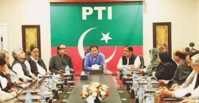 تحریک انصاف نے مقامی حکومتوں کا نیا نظام لانے کا فیصلہ کرلیا