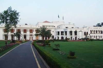 گورنر ہاوس لاہور آج پھر عوام کیلئے کھول دیا گیا