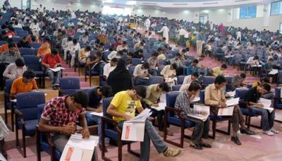 لاہور: یونیورسٹی آف ہیلتھ سائنسز کے زیراہتمام میڈیکل کالجز میں انٹری ٹیسٹ