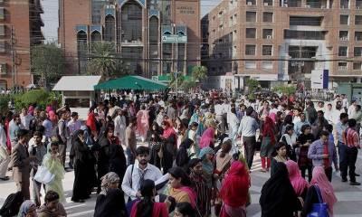 لاہور اور گردونواح میں زلزلے کے جھٹکے، شہریوں میں خوف و ہراس