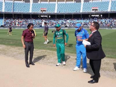 پاکستان کا بھارت کیخلاف ٹاس جیت کر بیٹنگ کا فیصلہ