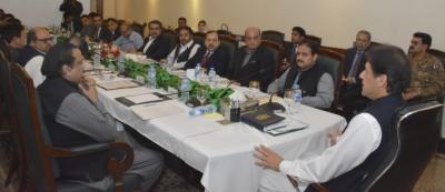 وزیر اعظم عمران خان کی زیر صدارت پنجاب اینٹی کرپشن ڈیپارٹمنٹ کے ڈائریکٹرز کے اجلاس