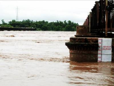 Cheenab River Water Issue .