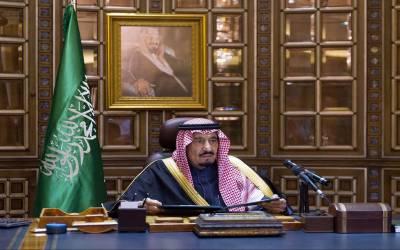 سعودی عرب: مقروض قیدیوں کی رہائی کا شاہی فرمان