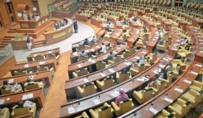 متحدہ اپوزیشن نے کالا باغ ڈیم کی تعمیر کے خلاف اور بھاشا ڈیم کی حمایت میں سندھ اسمبلی میں قرارداد جمع کرادی