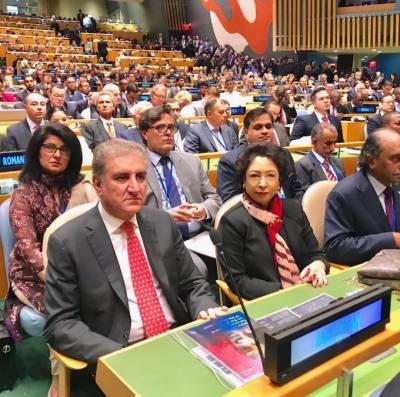 وزیرخارجہ کانیویارک میں ایکشن فارپیس کیپنگ پراجلاس سےبھی خطاب