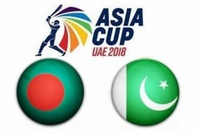 ایشیا کپ کے سپر فورمرحلے میں پاکستان اور بنگلہ دیش کے درمیان میدان آج سجے گا
