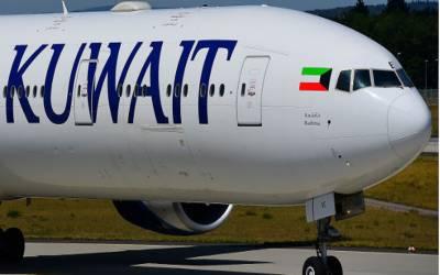 کویت ائیرویز کا اسرائیلی مسافر کو لے جانے سے انکار جائزہے۔ عدالتی فیصلہ