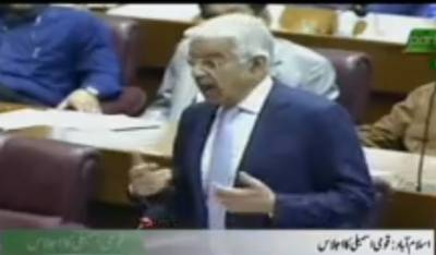 Kahwaja Asif Talk in National Assambly of Pakistan