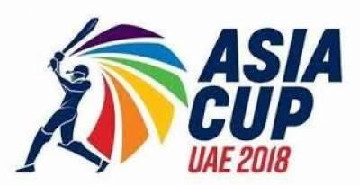 آج پتہ چل جائے گا، ایشیا کپ کا فائنل معرکہ آج دبئی میں ہوگا