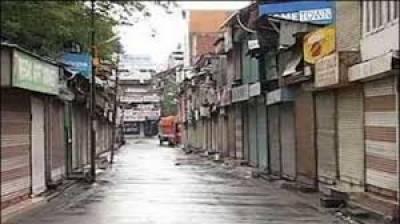مقبوضہ کشمیر میں بھارتی فوج کی ریاستی دہشت گردی کا سلسلہ جاری ہے
