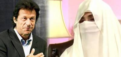 First Lady of Pakistan Bushra Maneka Exclusive Interview .