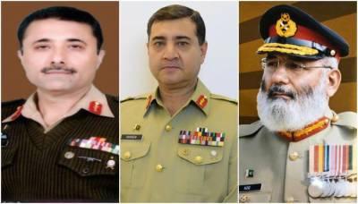 پاک فوج کے 6 میجر جنرلز کی لیفٹیننٹ جنرلز کے عہدے پر ترقی