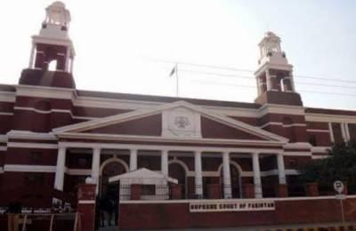لاہور سپریم کورٹ رجسٹری نے نجی جامعات میں فراہم کردہ سہولیات کی انکوائری کا حکم دیدیا