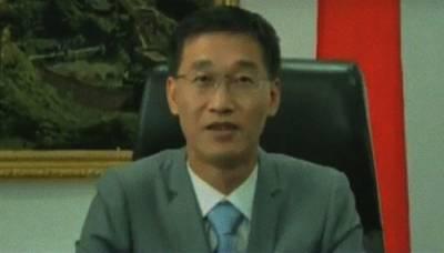 پاکستان کی خواہش پر سی پیک منصوبوں میں تبدیلی کا چینی اعلان