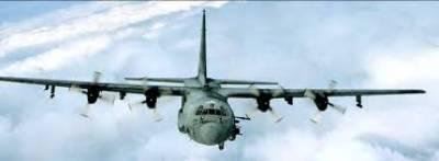 افغانستان میں امریکی سی ون تھرٹی طیارہ گرکرتباہ ہوگیا،حادثے کے نتیجے میں 11 افراد ہلاک ہوگئے