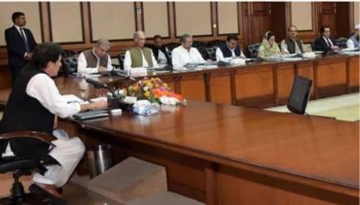 اسلام آباد: وزیراعظم عمران خان کی زیر صدارت وفاقی کابینہ کا اجلاس آج ہوگا جس کے دوران کئی فیصلوں کی منظوری دیے جانے کا امکان ہے۔