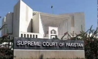 سپریم کورٹ نے کراچی کی سرکاری رہائش گاہوں کو خالی کروا کر پیش رفت رپورٹ جمع کرانے کا حکم دیدیا۔
