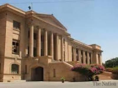 چیف جسٹس سندھ ہائی کورٹ نے ساںحہ بارہ مئی کی جے آئی ٹی کے لئے نگران جج مقرر کردیا