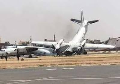 سوڈان کے دارالحکومت خرطوم کے ایئرپورٹ پر دو فوجی طیارے آپس میں ٹکرا گئے