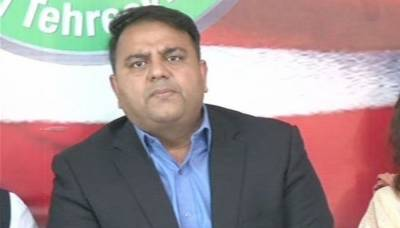 PTI govt interested in investment, not loans: Fawad Chaudhry