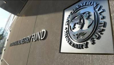 آئی ایم ایف نے پاکستان کی معاشی صورتحال بہتر بنانے کیلئے حکومت کو ٹیکس ہدف کو ناکافی قراریتے ہوئے نان فائلر کو ٹیکس نیٹ میں لانے ، محصولات میں اضافے کی تجویز دے دی