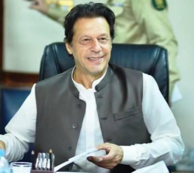 وزیراعظم عمران خان نے وفاقی کابینہ میں مزید توسیع کی منظوری دے دی