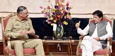 وزیراعظم عمران خان سے چیئرمین جوائنٹ چیفس آف سٹاف کمیٹی کی ملاقات، وزیراعظم کا پاک افواج کی آپریشنل تیاریوں پراطمینان کا اظہار