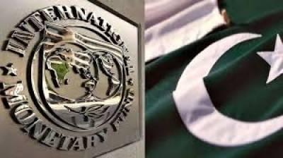 پاکستان اور آئی ایم ایف وفد کے درمیان پہلے روز کے مذاکرات مکمل