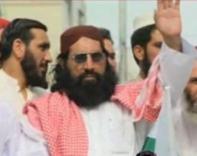 پشاور میں نامعلوم افراد کی فائرنگ سے مذہبی جماعت کے رہنما مولانا اسماعیل درویش محافظ سمیت جاں بحق ہو گئے ہیں