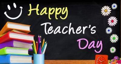 استاد کی عظمت کو سلام پیش کرنے کے لئے آج پاکستان سمیت دنیا بھر میں اساتذہ کا دن منایا جا رہا ہے