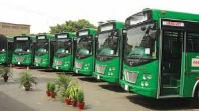 گرین لائن بس منصوبہ ایم اے جناح روڈ جزوی طور پر بند