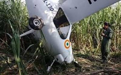 بھارتی فضائیہ کا طیارہ حادثہ کا شکار،پائلٹ محفوظ