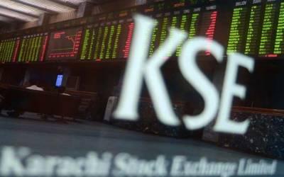 کراچی اسٹاک ایکسچینج: ہفتے کے اختتام پر مارکیٹ 80 روز کی کم ترین سطح پر آ گئی۔