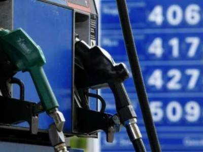 Increase in gas prices notified